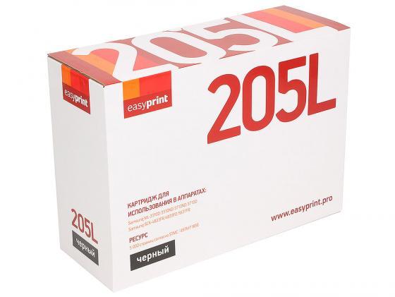 Картридж EasyPrint LS-205L MLT-D205L для Samsung ML-3310D/3710D/SCX-4833FD черный 5000стр powder for samsung mlt d 205 s els scx 4835fr mlt 205 s xil mltd 2053 l xaa drum cartridge photocopier powder free shipping