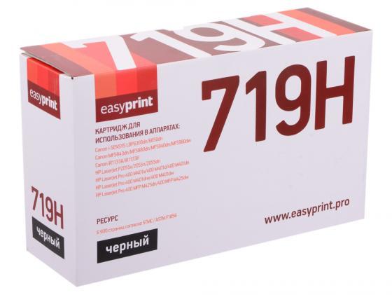 Картридж EasyPrint LC-719H U для Canon i-SENSYS LBP6300/MF5840/iR1133/ HP LJ P2055/Pro M401/M425 черный 6900стр nv print nv 719h black тонер картридж для canon i sensys lbp6300 lbp6650 mf5840 mf5880