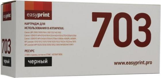 Картридж EasyPrint LC-703 U для Canon LBP2900/MF4018/HP LJ1010/1020/M1005 черный 2000стр картридж lc 1220m