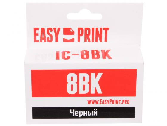 Картридж EasyPrint IC-CLI8BK для Canon PIXMA iP4200/5200/Pro9000/MP500/600 черный t2 ic cpgi 5bk картридж для canon pixma ip4200 4300 ix4000 5000 mp500 600 black