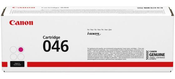 Картридж Canon 046M для i-SENSYS MF732/734/735 LBP653/654 пурпурный 2300стр 1248C002 принтер canon i sensys colour lbp653cdw лазерный цвет белый [1476c006]