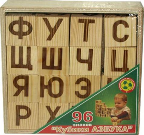 Кубики ПРЕСТИЖ-ИГРУШКА Азбука А2154 16 шт деревянные игрушки престиж игрушка кубики азбука 30 деталей