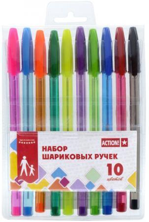 Набор шариковых ручек Action! ABP1001 10 шт разноцветный цена
