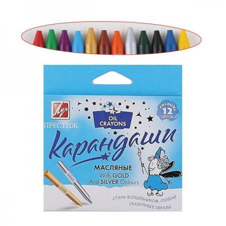 Масляные карандаши ЛУЧ ПРЕСТИЖ 12 штук 12 цветов от 3 лет карандаши восковые мелки пастель луч карандаши масляные кроха 6 цветов