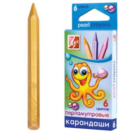 Восковые карандаши ЛУЧ ПЕРЛАМУТРИКИ 6 штук 6 цветов от 2 лет восковые карандаши луч классика 24 штуки 24 цвета от 3 лет