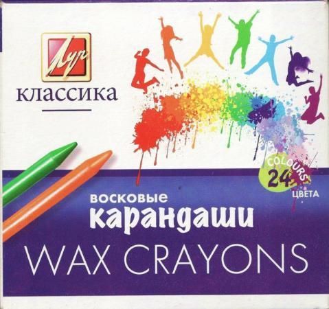 Восковые карандаши ЛУЧ Классика 24 штуки 24 цвета от 3 лет пифагор восковые карандаши 24 цвета