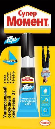 Клей универсальный Henkel Гель 3 гр. клей универсальный секундный супер момент гель 3 гр на блистере