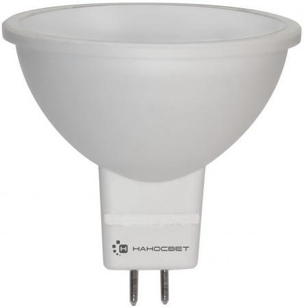 Лампа светодиодная полусфера Наносвет LE-MR16A-8 L186 GU5.3 8W 2700K