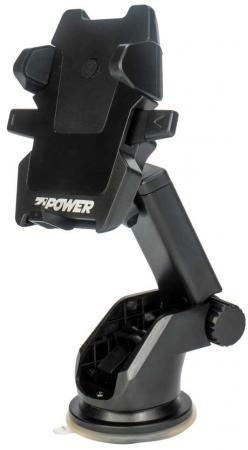 цена на Автомобильный держатель ZIPOWER PM 6626 черный