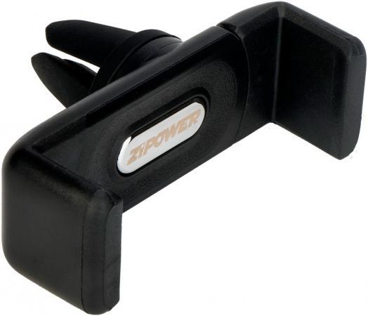 Автомобильный держатель ZIPOWER PM 6621 черный компрессор автомобильный zipower с манометром pm 6505
