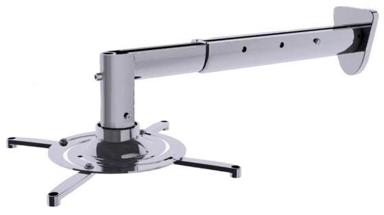 лучшая цена Кронштейн для проектора Cactus CS-VM-PR05BL-AL серебристый макс.10кг настенный и потолочный поворот и наклон