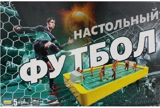 Настольная игра футбол Черноморье Футбол игра настольная футбол