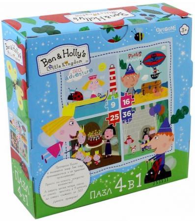 Пазл 9-16-25-36 элементов ОРИГАМИ Бен и Холли Маленькие истории пазл оригами бен и холли маленькие истории 9 16 25 36 элементов