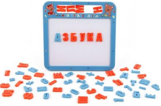 Магнитная доска Shantou Gepai Моя первая азбука - Русский алфавит 0185 цена