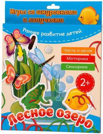 цена на Шнуровка Татой Лесное зеро 1153