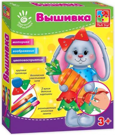 Шнуровка Vladi toys Зайка VT4701-01 набор для творчества vladi toys vt4701 06 вышиварики ёжик