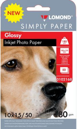 Фото - Фотобумага Lomond Simply 10x15 180г/м2 50л белый глянцевое покрытие для струйной печати 0102168 фотобумага hp а4 180г м2 50л глянцевая c6818a