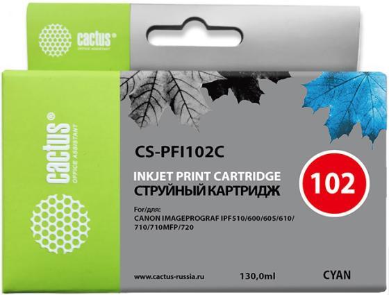 Картридж Cactus CS-PFI102C для Canon IP iPF500/iPF600/iPF700/ MFP M40/iPF765/LP17/LP24 синий maintenance tank waste ink box chip resetter for canon ipf755 ipf500 ipf510 ipf600 ipf610 ipf700 ipf710 printer