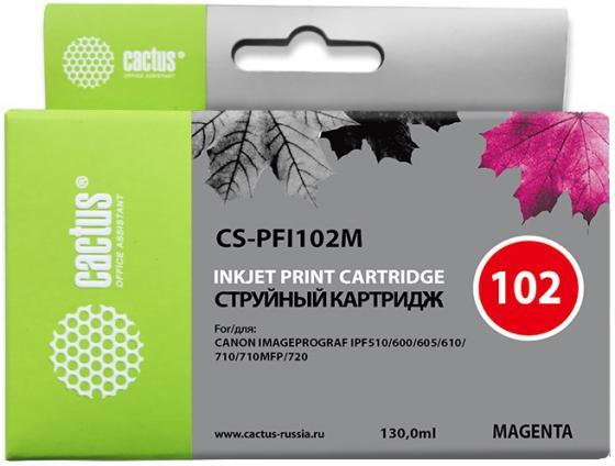 Картридж Cactus CS-PFI102M для Canon IP iPF500/iPF600/iPF700/MFP M40/iPF765/LP17/LP24 пурпурный