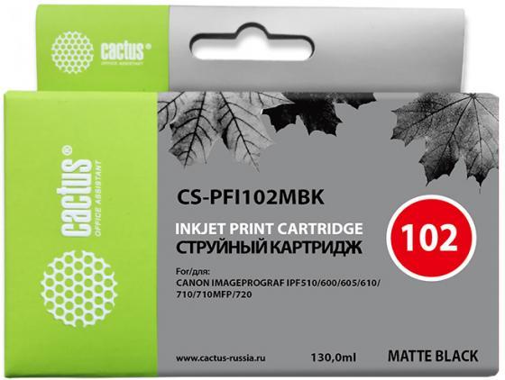 Картридж Cactus CS-PFI102MBK для Canon iPF500/iPF600/iPF700/ MFP M40/iPF765/LP17/LP24 черный матовый maintenance tank waste ink box chip resetter for canon ipf755 ipf500 ipf510 ipf600 ipf610 ipf700 ipf710 printer