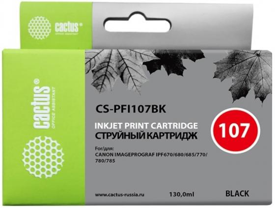 Картридж Cactus CS-PFI107BK для Canon IP iPF670/iPF680/iPF685/iPF770/iPF780/iPF785 черный картридж cactus cs pfi107mbk black matte 130ml для canon ip ipf670 ipf680 ipf685 ipf770 ipf780 ipf785
