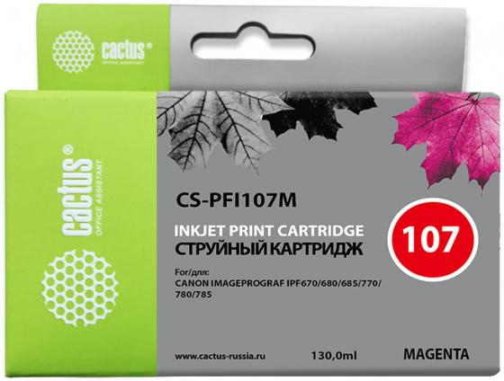Картридж Cactus CS-PFI107M для Canon IP iPF670/iPF680/iPF685/iPF770/iPF780/iPF785 пурпурный for canon pfi 107 disposable cartridge chip for canon ipf680 ipf685 ipf770 ipf780 ipf785 printer
