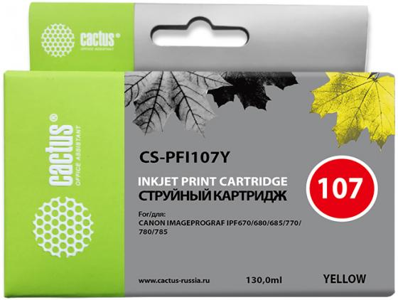 Картридж Cactus CS-PFI107Y для Canon IP iPF670/iPF680/iPF685/iPF770/iPF780/iPF785 желтый картридж cactus cs pfi107mbk black matte 130ml для canon ip ipf670 ipf680 ipf685 ipf770 ipf780 ipf785