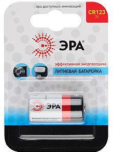 Батарейки Эра CR123-1BL CR123 1 шт 10/100/8500 батарейки kodak cr123 k123la