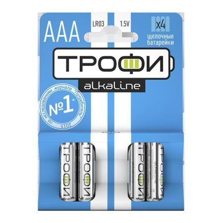 Батарейки ТРОФИ LR03-4BL AAA 4 шт 40/960/30720