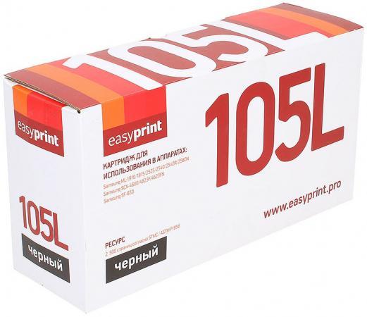 Картридж EasyPrint LS-105L MLT-D105L для Samsung ML-1910/2525/SCX-4600/4623 черный 2500стр картридж mlt d105l see