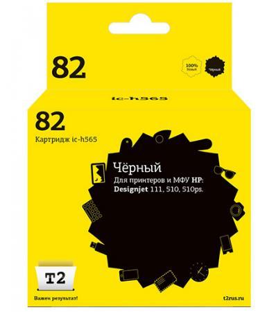 Картридж T2 CH565A для HP Designjet 111/510/510ps черный IC-H565 joye 510 t аккумулятор емкостью 340mah в украине