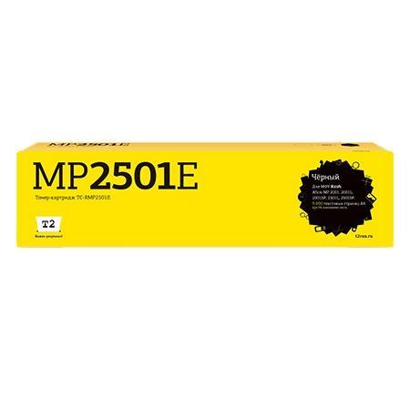 Фото - Картридж T2 MP2501E для Ricoh Aficio MP2001/2001L/2001SP/2501L/2501SP черный 9000стр TC-RMP2501E картридж t2 tc rsp101u аналог type sp101 sp 110e для ricoh aficio sp100 100su 100sf 111 111sf 111su 2000стр чёрный с чипом