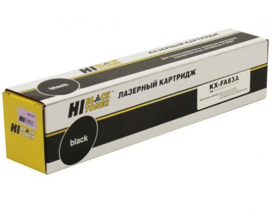 купить Картридж Hi-Black KX-FA83A для Panasonic KX-FL513RU/511/512/541/543/FLM653 черный дешево