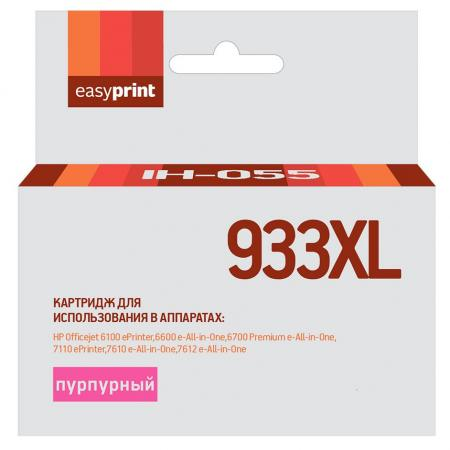 Картридж EasyPrint CN055AE для HP Officejet 6100/6600/6700/7110/7610 пурпурный IH-055 xpro iii series true color pigment ink ciss for hp officejet 7110 7610 7612 6600 6700 printers continuous ink system