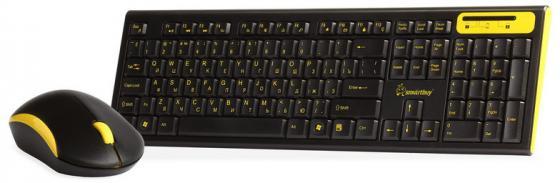 Комплект Smartbuy 23350AG черно-желтый USB SBC-23350AG-KY smartbuy usb2 0 smart buy biz 8гб оранжевый пластик usb 2 0