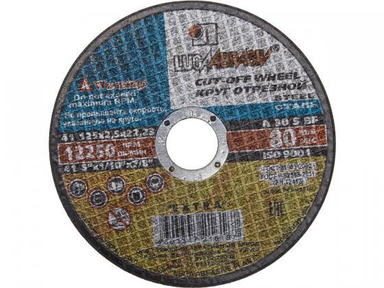 Отрезной круг Луга абразивный для УШМ 125х2.5х22.2мм по металлу 3612-125-2,5 цены