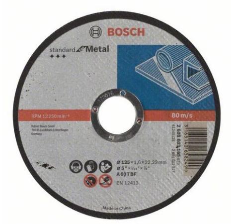 Отрезной круг Bosch Standard 125х1.6мм 2608603165 отрезной круг bosch 355х25 4мм 2608601238