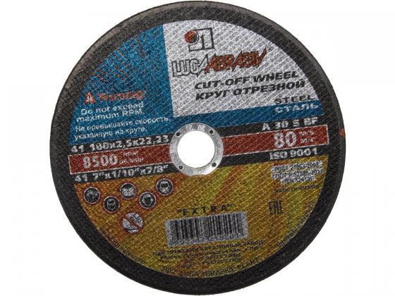 Отрезной круг Луга абразивный для УШМ 180х2.5х22.2мм по металлу 3612-180-2,5