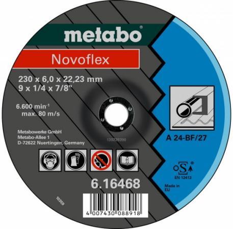 Обдирочный круг MetaboNovoflex 125x6 A 616462000 цена