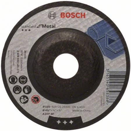 Обдирочный круг Bosch 180х6мм 2608600540 цены онлайн