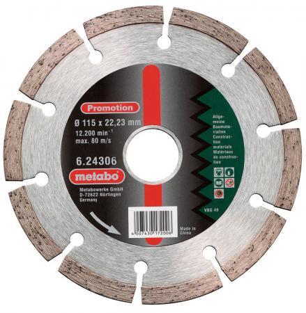 Алмазный круг Metabo115x22.23мм универсальный 624306000 круг алмазный практика 030 740 da 180 22t 180 х 22 турбо
