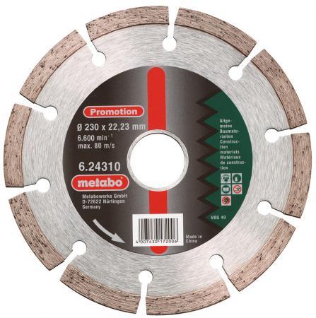 Алмазный круг Metabo230x22.23мм универсальный 624310000 бита metabo 624458000