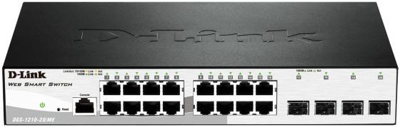 Коммутатор D-Link DGS-1210-20/ME/B1A управляемый 16 портов 10/100/1000Mbps 4хSFP коммутатор d link dgs 1210 28xs me b1a