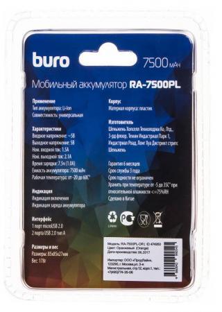 Портативное зарядное устройство Buro RA-7500PL-OR Pillow 7500мАч оранжевый аккумулятор внешний buro ra 7500pl