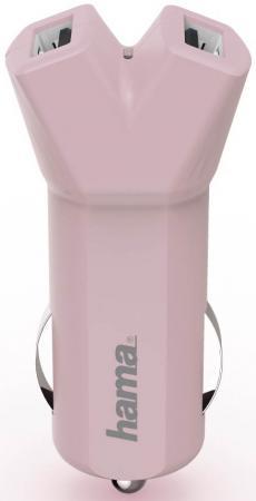 Автомобильное зарядное устройство HAMA Design Line 3.4A 2 х USB розовый 00178211 зарядное устройство soalr 16800mah usb ipad iphone samsug usb dc 5v computure