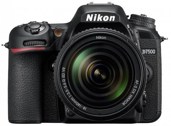 Зеркальная фотокамера Nikon D7500 20.9Mp черный VBA510K002 зеркальная фотокамера nikon d3500 18 55mm non vr цвет черный