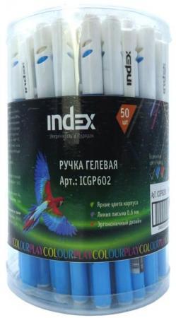 Гелевая ручка Index Colourplay синий 0.6 мм ICGP602/BU