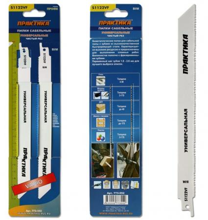 Сабельная пилка Практика S1122VF BIM по дер/мет/пласт шаг 1.8 - 2.6мм длина 225мм 2шт 773-552 kupo vf 01