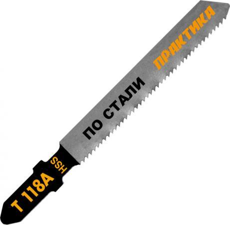 Лобзиковая пилка Практика T118A HSS 2шт 034-472 цена