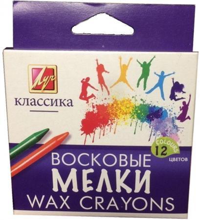 Восковые карандаши ЛУЧ Классика 12 штук 12 цветов от 3 лет карандаши восковые мелки пастель carioca карандаши 12 цветов